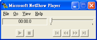 NetShow - NetShow Player 2.0 running in Windows XP