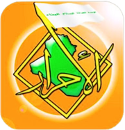 Official logo of Al-Ahrar Bloc, july 2014.png