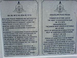 Peace Pagoda, Darjeeling - Inauguration plaque of the pagoda