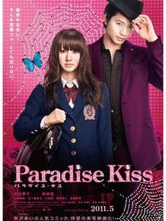 <i>Paradise Kiss</i> (film) 2011 Japanese film directed by Takehiko Shinjo