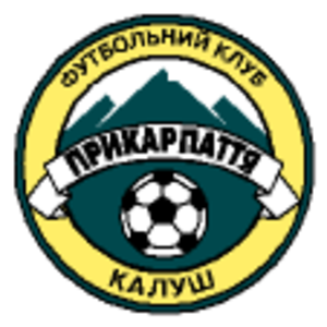 FC Kalush - Emblem of Prykarpattia Kalush (a farm club of FC Spartak Ivano-Frankivsk)