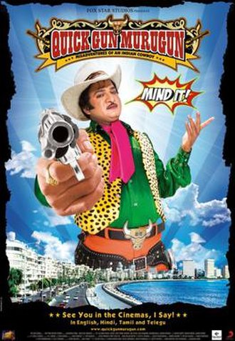 Quick Gun Murugun - Movie poster