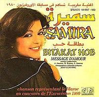 Samira Bensaïd - Bithaqat Khub.jpg