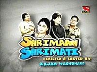 Shrimaan Shrimati.jpg