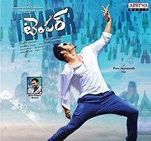 Image Result For Movie Songs Telugu