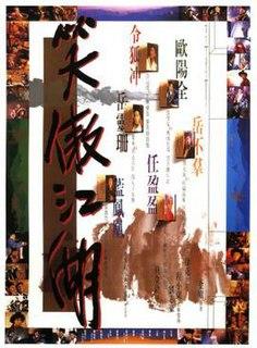 <i>The Swordsman</i> (1990 film) 1990 film by King Hu, Ching Siu-tung, Ann Hui, Tsui Hark, Andrew Kam