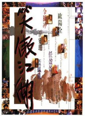 The Swordsman (1990 film) - Film poster