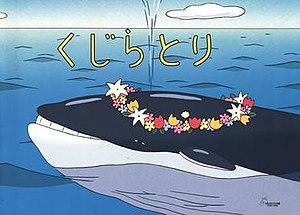 Kujiratori - Image: The Whale Hunt