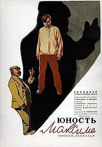 The Youth of Maxim (poster).jpg