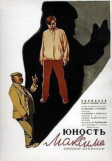<i>The Youth of Maxim</i> 1935 film by Grigori Kozintsev, Leonid Trauberg