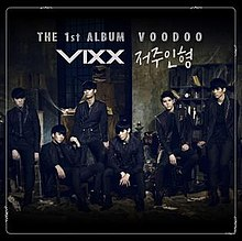 Image result for vixx voodoo