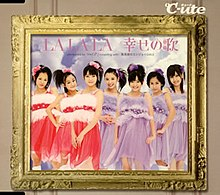 °C-ute LALALA Shiawase no Uta Regular Edition (EPCE-5533) cover.jpg
