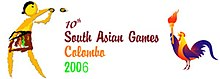 2006 South Asian Games logo.jpg