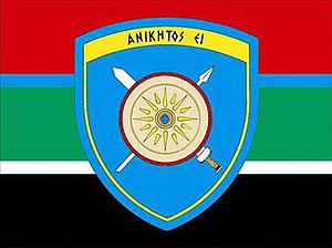 34th Mechanized Infantry Brigade (Greece) - Emblem of the 34th Mechanized Infantry Brigade