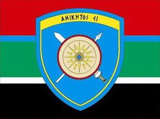 34th Mechanized Infantry Brigade (Greece) - Emblem of the 34th Mechanized Infantry Brigade