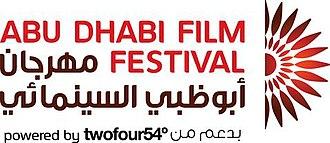 Abu Dhabi Film Festival - Image: Abudhafifeslogo