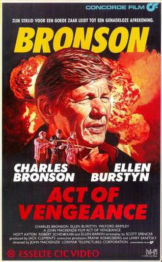 Act of Vengeance - Image: Act of Vengeance