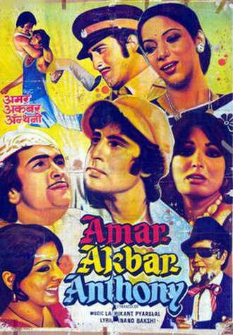 Amar Akbar Anthony - Theatrical poster