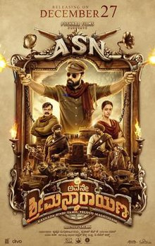 Official Poster