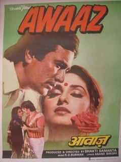 <i>Awaaz</i>