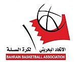 Bahrain Basketball Association.jpg