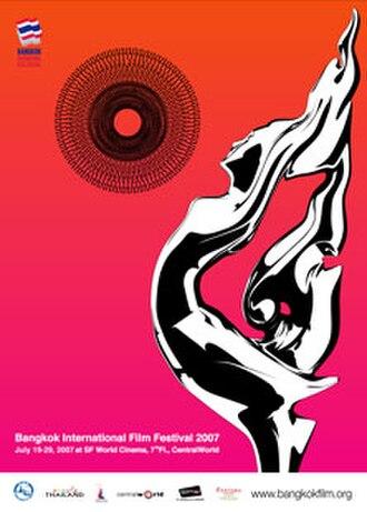 2007 Bangkok International Film Festival - The official festival poster.