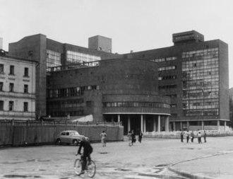 Tsentrosoyuz building - Image: Centrosoyus