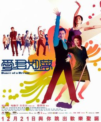 Dance of a Dream - Film poster