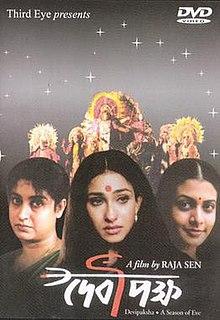 <i>Debipaksha</i> 2004 film by Raja Sen