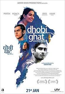 <i>Dhobi Ghat</i> (film) 2010 film directed by Kiran Rao