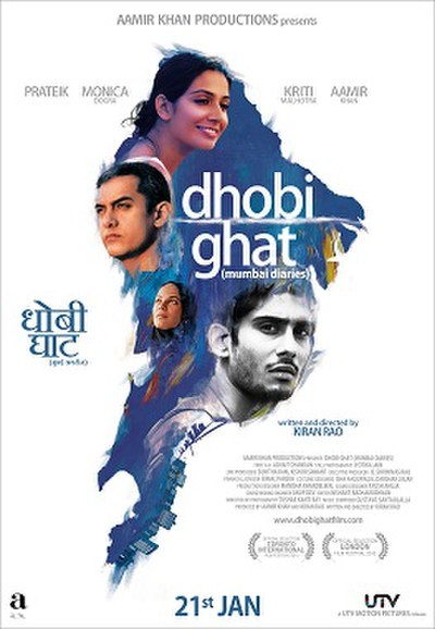 Picture of a movie: Dhobi Ghat