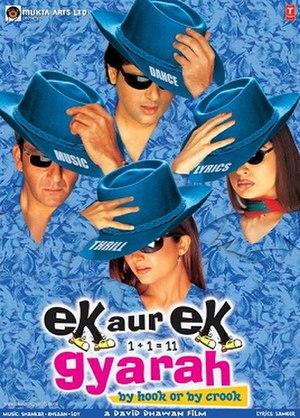 Ek Aur Ek Gyarah - Image: Ek Aur Ek Gyarah poster