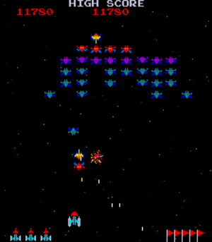 Galaxian - Gameplay screenshot