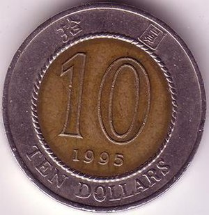 Hong Kong ten-dollar coin - Image: HKD 10 Dollar
