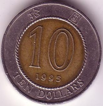 Hong Kong ten-dollar coin - Image: HKD 10 Dollar