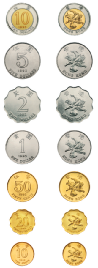 Hong Kong dollar - Images of the coins of the Hong Kong dollar (Bauhinia series).
