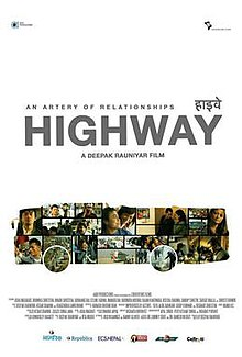 Highway 2011 movie.jpg