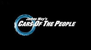 "James May's Cars of the People - Title card. International variations feature a second logo beneath which reads: ""A BBC Top Gear special."""