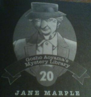 Miss Marple - Marple, as she appeared in volume 20 of Case Closed