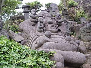 Jeju Province - Jeju Stone Statue Park Statue.