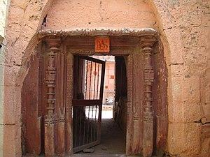 Atpadi - South Door of Kalleshwar Mandir, Atpadi
