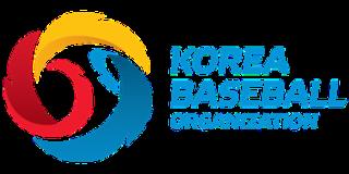 Korea Baseball Organization governing body for professional baseball in South Korea