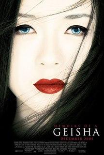 <i>Memoirs of a Geisha</i> (film) 2005 film by Rob Marshall