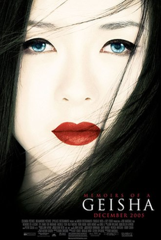 Memoirs of a Geisha (film) - North American theatrical release poster