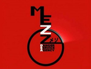 Mezzo DSA - Image: Mezzo Forte DSA titlecard