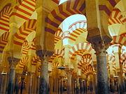 File:Mosque of cordoba .JPG mosque of cordoba