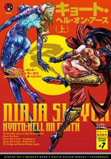 Ninja Slayer volume 7 (cover art).jpg