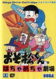 <i>Osomatsu-kun: Hachamecha Gekijō</i> 1988 video game
