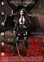 Picture of a movie: Tokyo Gore Police