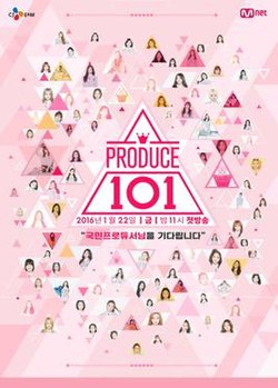 Produce 101 (season 1) - Wikipedia